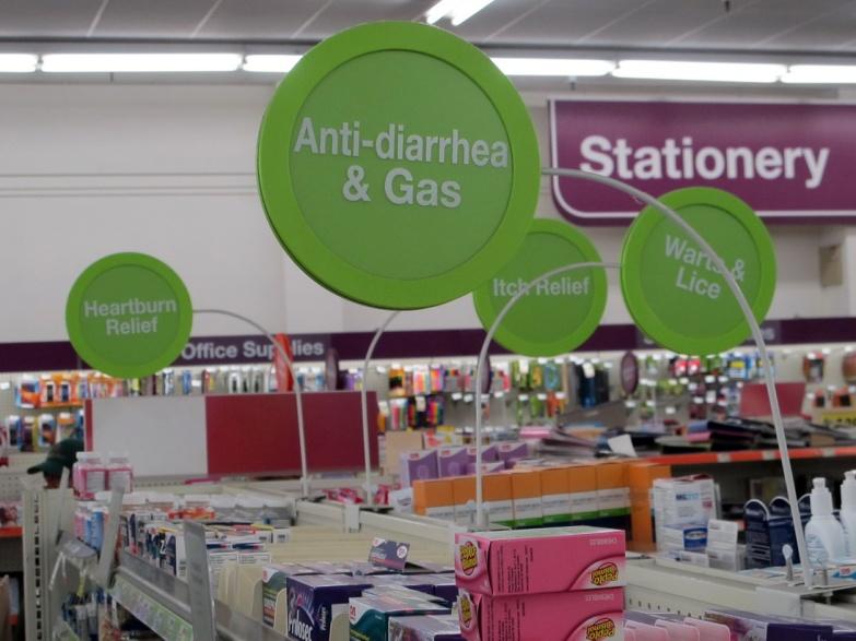 Anti-Diarrhea & Gas.  Copyright 2014,  Jimmy Reina